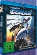 © 2010 Gosho Aoyama / Detective Conan Commitee © 2011 Anime Virtual S.A.
