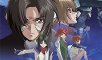 © XEBEC / FAFNER PROJECT
