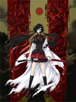 © 2011 Production I.G, CLAMP / Project BLOOD-C TV