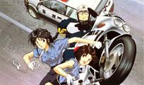 © 1994 KOSUKE FUJISHIMA / KODANSHA / BANDAI VISUAL / MARUBENI