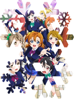 © 2013 Project Love Live!